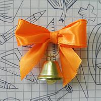 Дзвіночок з помаранчевим атласним бантом на останній і перший дзвінок