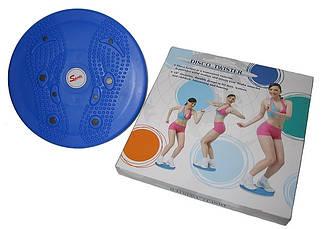Диск здоров'я Disco Twister з масажером ніг d=25,5 см
