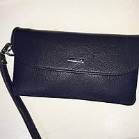 Кожаный синий кошелек KARYA, фото 1