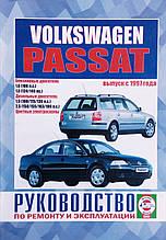 VOLKSWAGEN PASSAT   Модели с 1997 года   Руководство по ремонту и эксплуатации