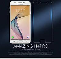 Защитное стекло Nillkin Anti-Explosion Glass (H+ PRO) (зак. края) для Samsung G610F Galaxy J7 Prime