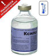 Ксила (50 мл), Interchemie
