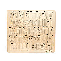 Азбука сортер, украинский алфавит