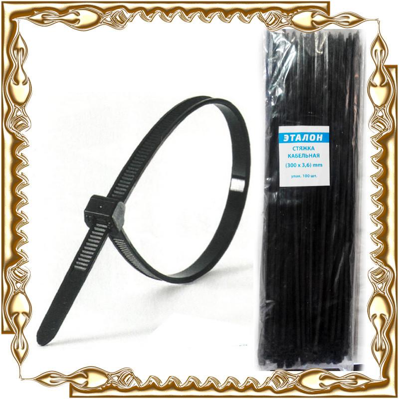 Кабельная стяжка Эталон 300*3,6 черная (100 шт.)
