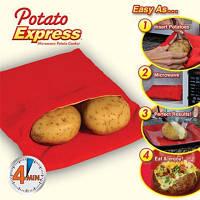 Мешочек для запекания картофеля в микроволновой печи Potato Express Самый лучший способ печь Код: КГ4433