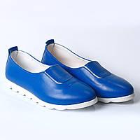 Балетки синие, фото 1