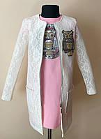 Комплект платье и кардиган для девочки 6-12 лет нарядное