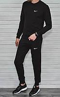Мужской спортивный костюм Nike. Оплата при получении!