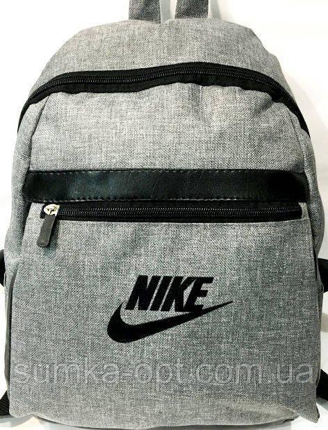 Рюкзаки спорт стиль Nike (серый)26*35