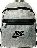 Рюкзаки спорт стиль Nike (черный)26*35, фото 3