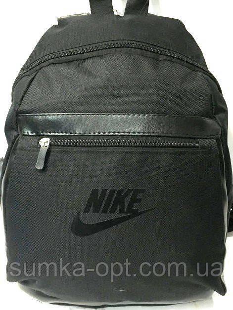 Рюкзаки спорт стиль Nike (черный)26*35