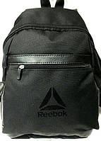 Рюкзаки спорт стиль Reabook (черный)26*35, фото 1