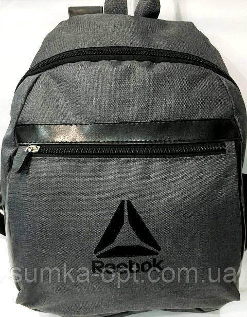 Рюкзаки спорт стиль Reabook (серый)26*35