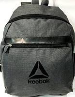 Рюкзаки спорт стиль Reabook (серый)26*35, фото 1