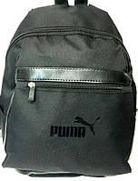 Рюкзаки спорт стиль Puma (черный)26*35, фото 1