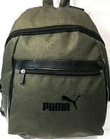 Рюкзаки спорт стиль Puma (хаки)26*35, фото 1