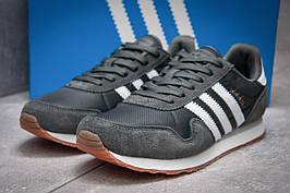 Кроссовки мужские  Adidas  Haven, серые (12325),  [  41 45  ]