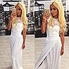 Женское платье длинное белое в пол 42-46 рр