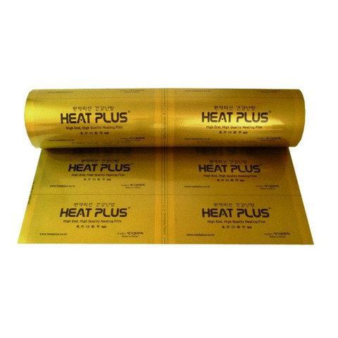 Інфрачервона плівка Heat Plus Премиум GOLD 225 Вт/кв.м