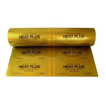 Інфрачервона плівка Heat Plus Премиум GOLD 225 Вт/кв.м, фото 2