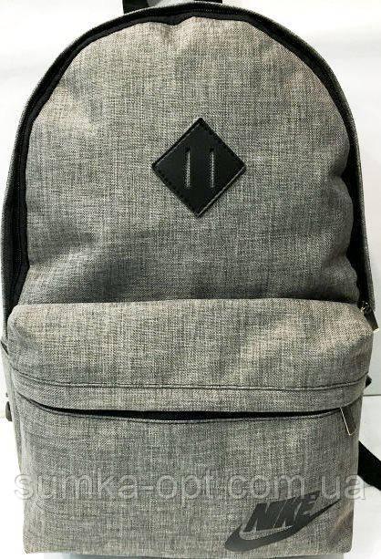 Рюкзаки спорт стиль Nike (серый)30*40