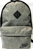 Рюкзаки спорт стиль Nike (серый)30*40, фото 1