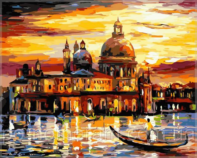 Золотое небо Венеции, картина по номерам Афремова