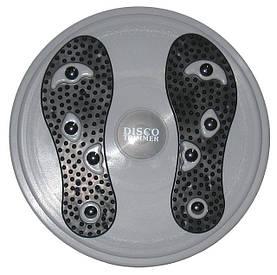 Диск здоров'я Disco Twister з масажером ніг d=29,5 см