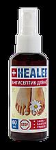 Антисептик для ног HEALER MILITARY 60 мл.