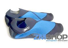 Ботинки для дайвинга BS Diver Rock (2 мм)