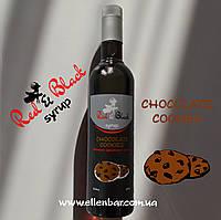 Сироп Шоколадное печенье TM Red&Black