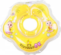 Круг для купания младенца KinderenOK Солнышко - желтый
