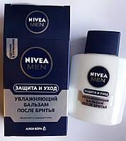 NIVEA MEN Увлажняющий бальзам после бритья