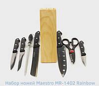 Набор ножей Rainbow (8 предметов,пластиковая ручка,мусат,лезвия нержавеющая сталь)