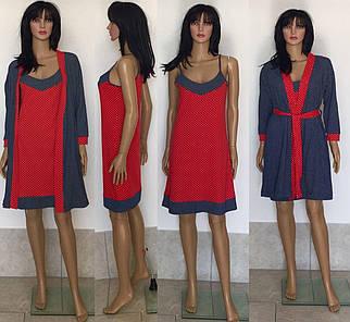 Комплект халат с сорочкой на тонких бретелях с принтом горох 44-54 р, женские пижамы оптом от производителя