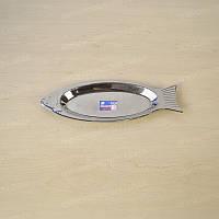 Блюдо для рыбы из нержавеющей стали 35 см овальное Kamille 4338