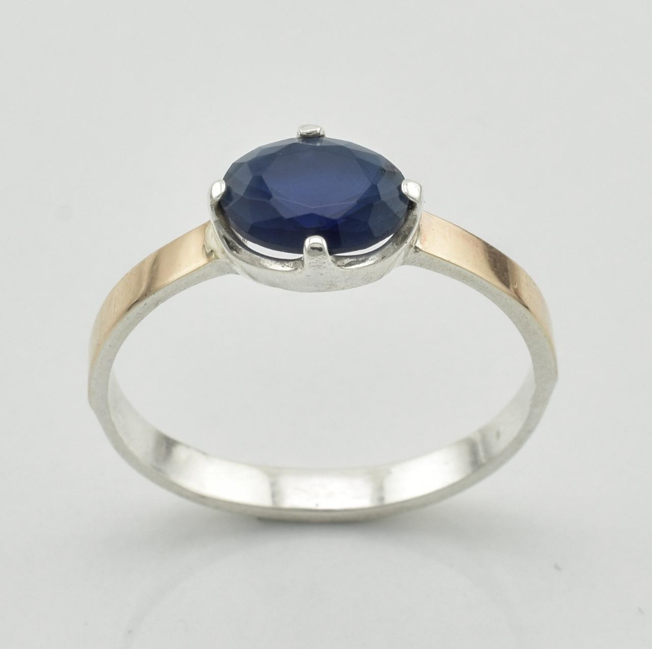 Серебряное кольцо 316 пк, вставка синий алпанит, вес 1.92 г, размер 20
