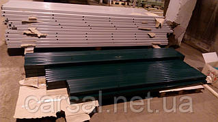 Столб металлический Н - 1,7