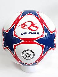 М'яч футбольний QS Qelemes Stars