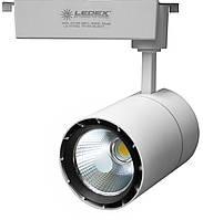 Светодиодный трековый светильник, 40W, 3800Лм