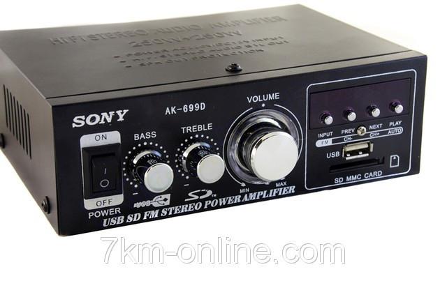 🔥✅ Усилитель UKC Xplod AK-699D MP3 FM 220v 12v