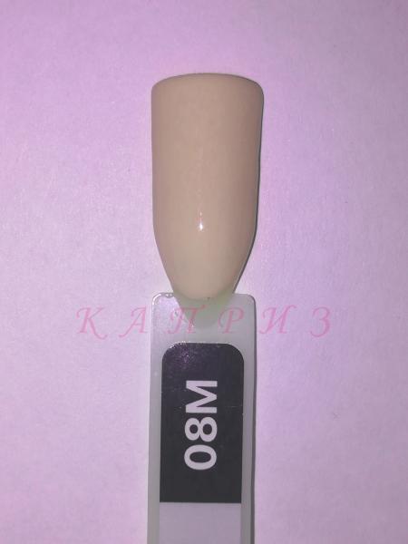 """Гель-лак """"Ваsic collection"""" 8 мл, KODI MILK 08M (молочно-бежевые и молочно-розовые оттенки)."""