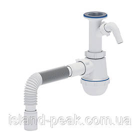 АНИ Сифон (А2015) для кухни с отводом для стир. машины, выпуск 70 мм (выход 40/50 мм)