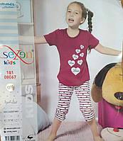 Пижама детская sexen kids