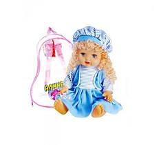 Кукла АЛИНА 5078/79/57/68 в рюкзаке