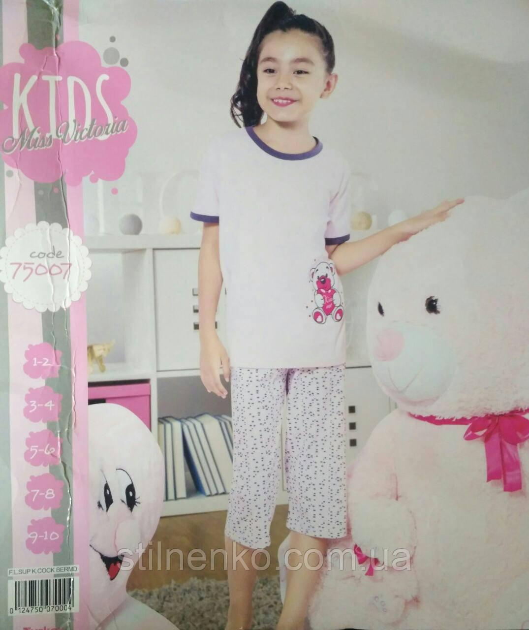 Пижама детская бриджи+футболка KIDS Miss Victoria