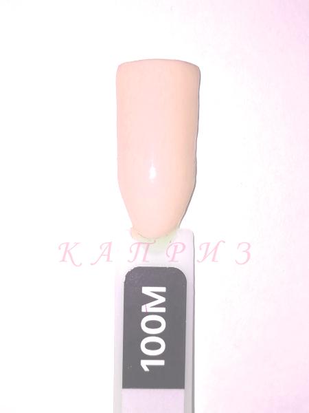 """Гель-лак """"Ваsic collection"""" 8 мл, KODI MILK 100M (молочно-бежевые и молочно-розовые оттенки)."""