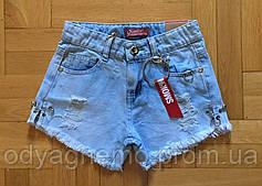 G81001, Grace, Джинсовые шорты для девочек