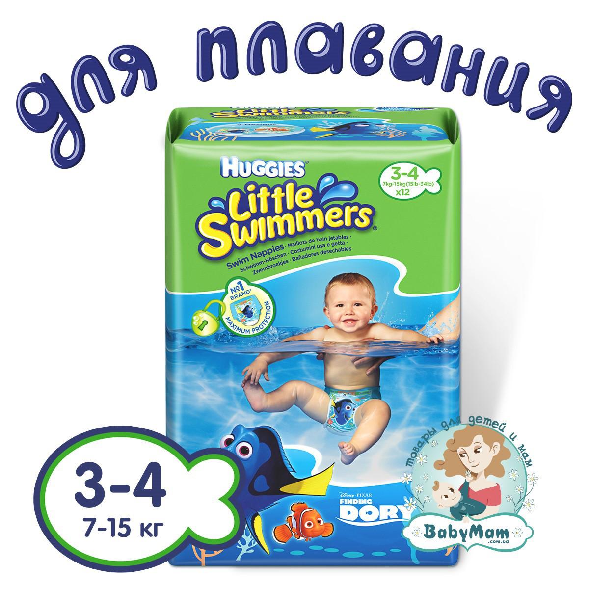Трусики для плаванья Huggies Little Swimmers 3-4 (7-15 кг), 12шт