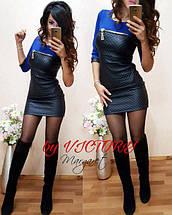 """Красивое женское узкое мини платье из экокожи, рукав 3/4 """"Вирджиния"""" черно-белое, фото 2"""